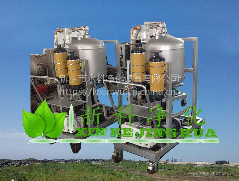 滤油机厂家ZLYC-150透平油不锈钢真空过滤机ZLYC-150