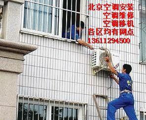 http://himg.china.cn/0/4_441_236136_296_243.jpg