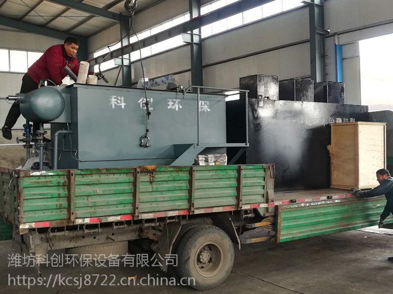 猪头加工厂污水处理设备