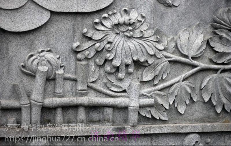 重型石材雕刻机 平面立体两用 大理石石像石柱立体浮雕1325z 实力厂家品质保证