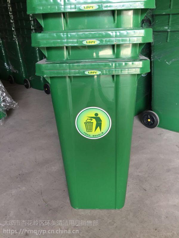 太原塑料垃圾桶质量、太原环卫垃圾桶质量