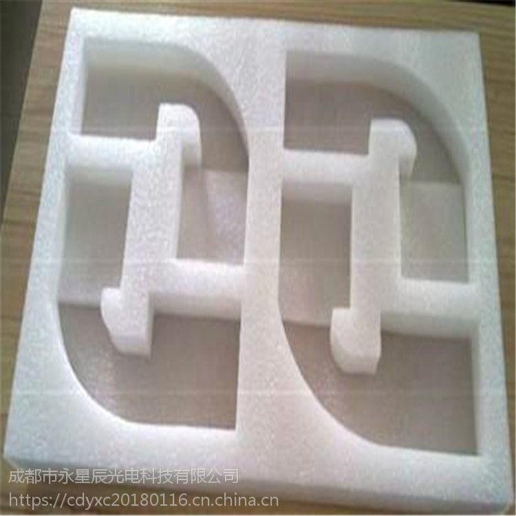 EPE珍珠棉包装膜快递抗震棉垫打包填充防撞泡海绵纸沫易碎品包装