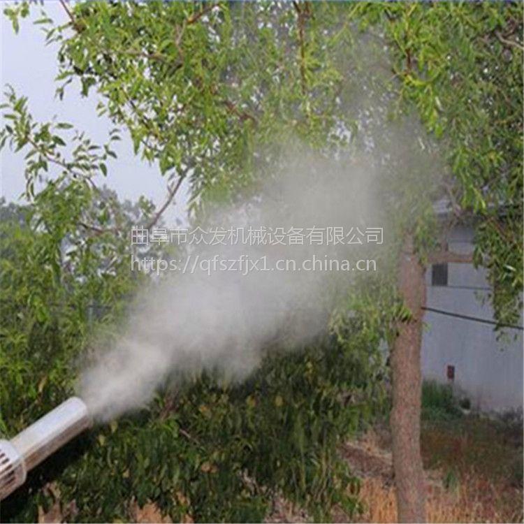 热力弥雾机 苹果园打药烟雾机 树木防虫弥雾机