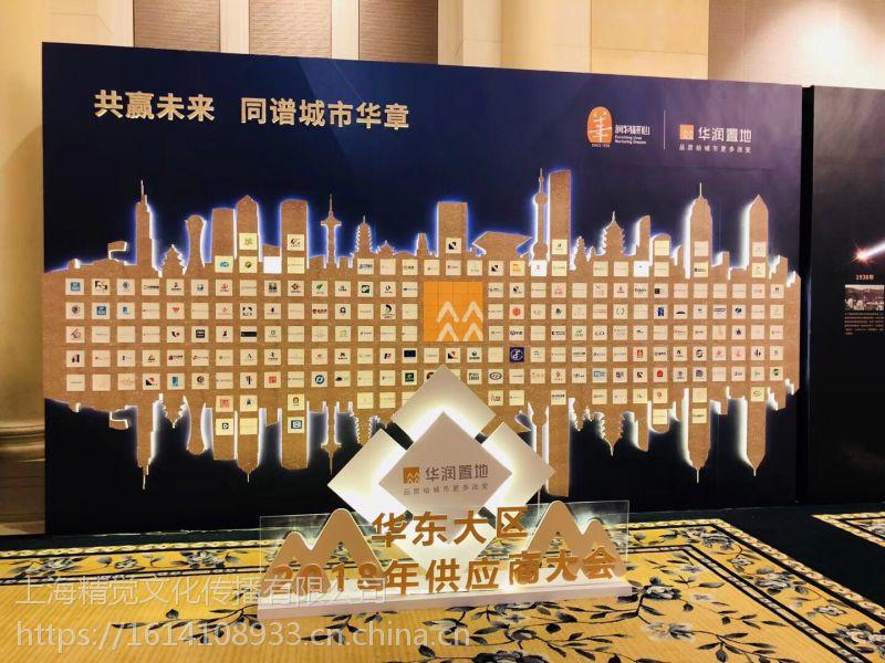 上海专业客户答谢会晚宴策划公司