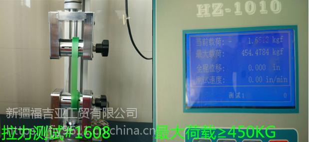 祝贺新疆福吉亚PET打包带设备升级成功