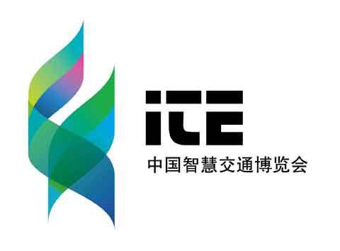2018上海智能交通展览会