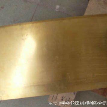 美国进口铍青铜C17200铍铜板棒C17200