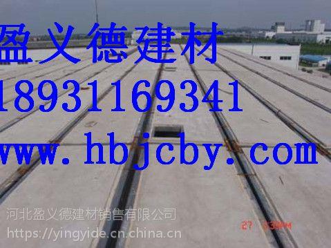 北京KST板厂家价格 盈义德1100*7500