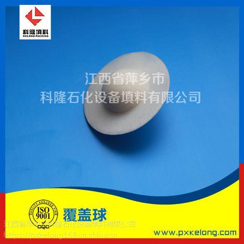 卧式酸贮槽液面覆盖球