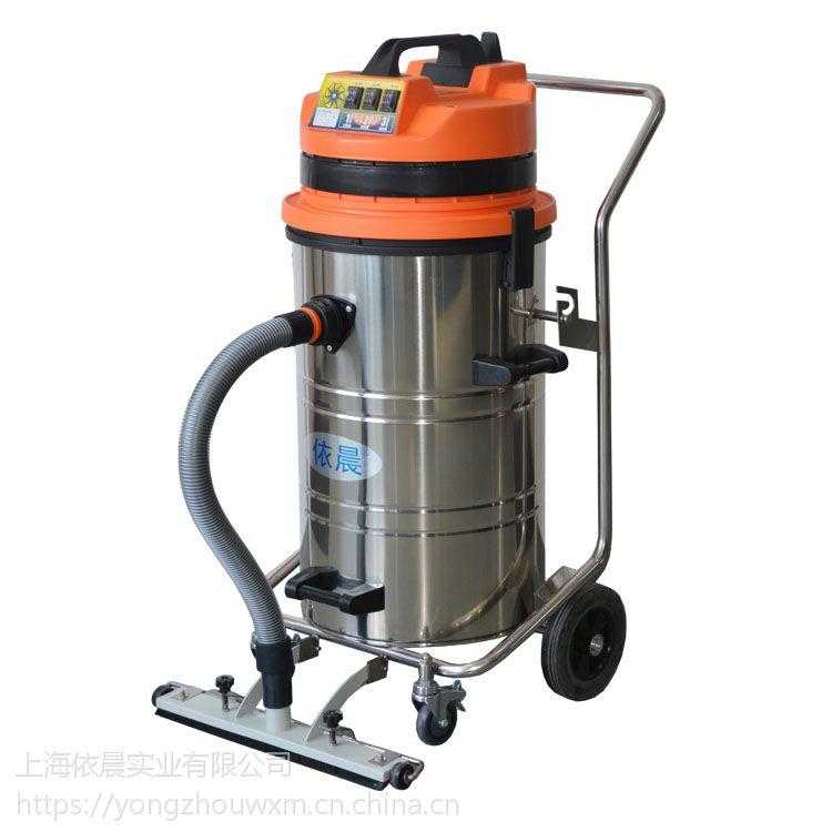 依晨吸铁屑铁渣工业吸尘器YZ-8030P|工厂车间仓库粮仓吸尘器