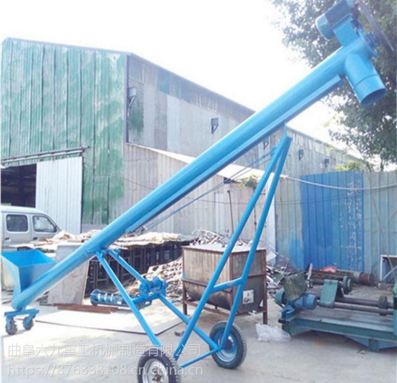 六九重工 供应 上海 不锈钢螺旋提升机 加厚螺杆螺旋提升机图片 塑料颗粒上料机
