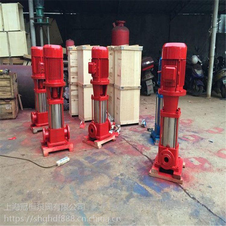 40GDL6-12*6GDL消防多级泵上海厂家批量供货XBD8.0/20-100GDL 品质流量扬程