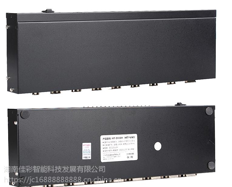 【XAVIKE/赛维科】DVI分配器 1分2 / 1分4 /1分8 /1分16分配器