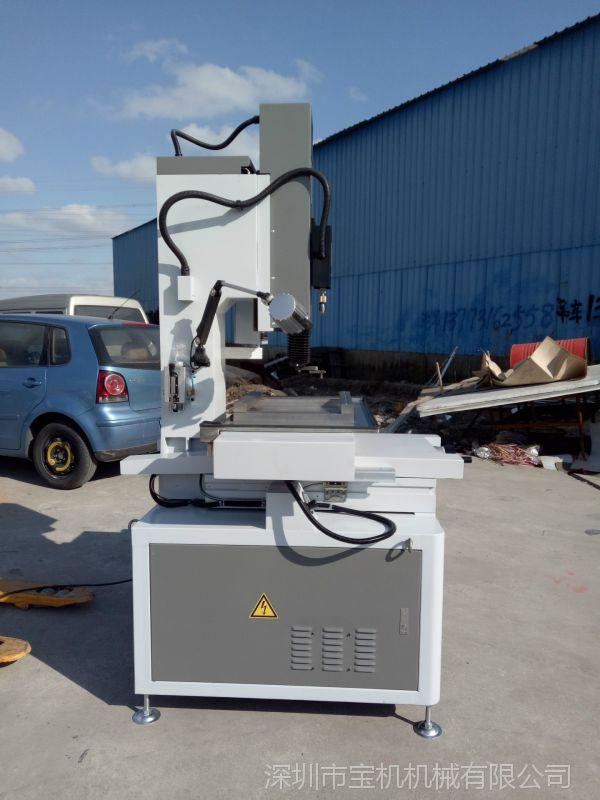 供应高速细孔放电加工机  全数控小孔加工机 厂家直销