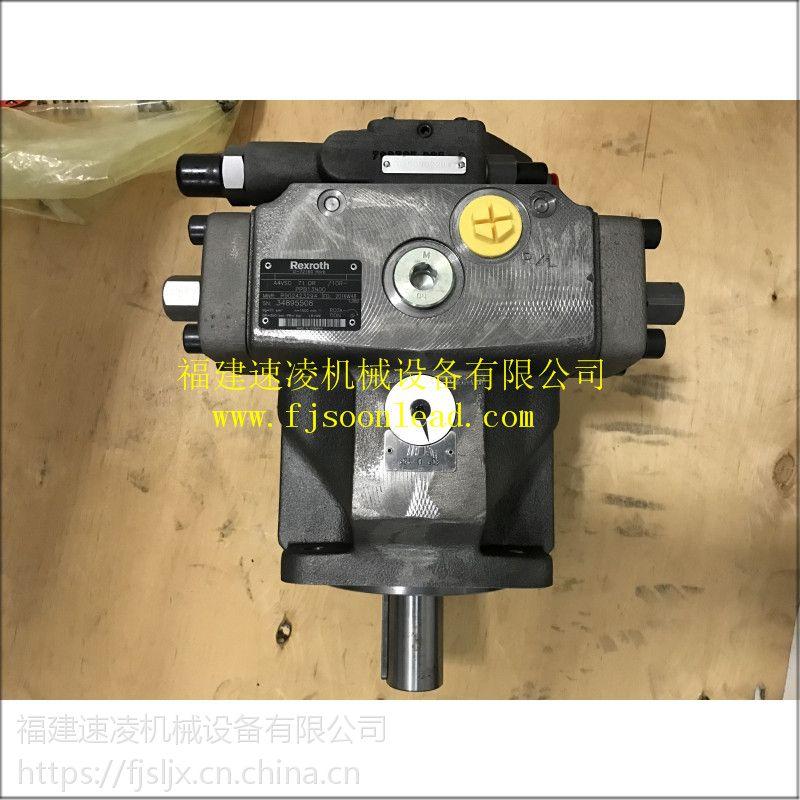 力士乐 泵 A4VSO71DR 10R-PPB13N00