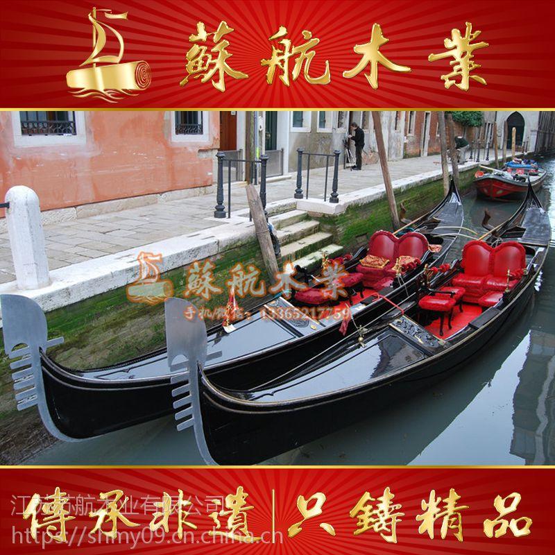 苏航贡多拉游船/房地产观光手划船/两头尖豪华版木船