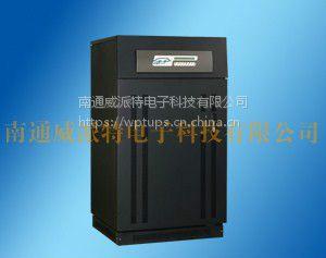 江苏南通威派特3C3 40KS 威派特工频机参数 报价