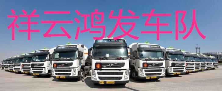 http://himg.china.cn/0/4_442_236264_728_300.jpg