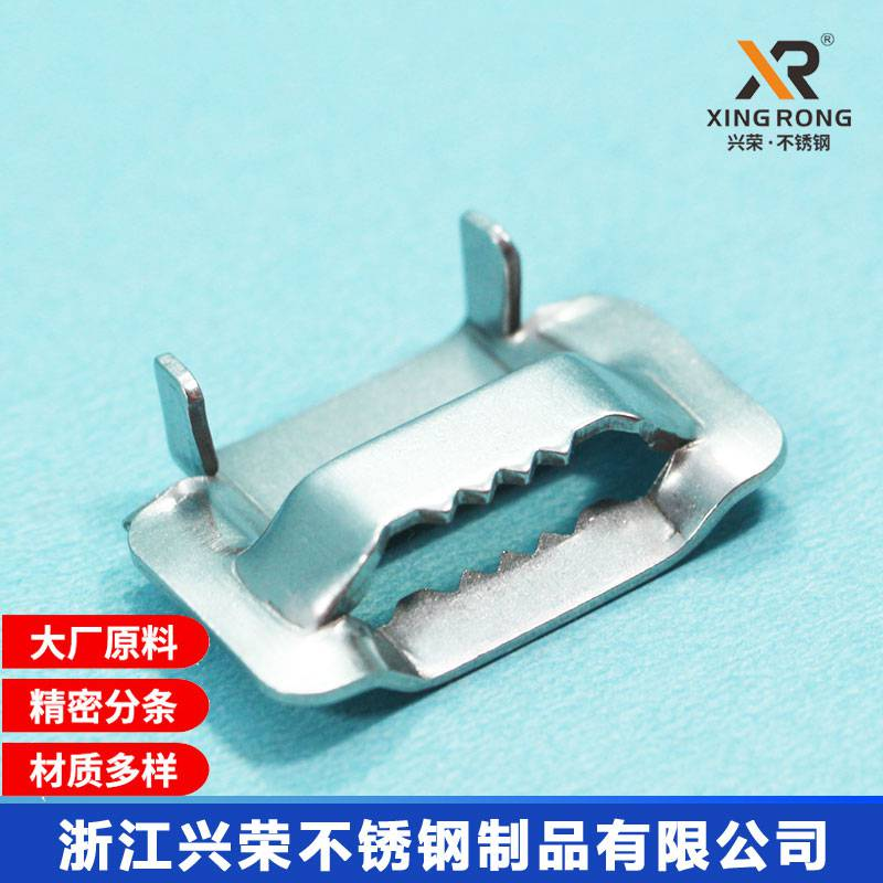 供应兴荣XR-Y不锈钢扎带牙型扣 标牌固定牙型扎扣6.5*0.5