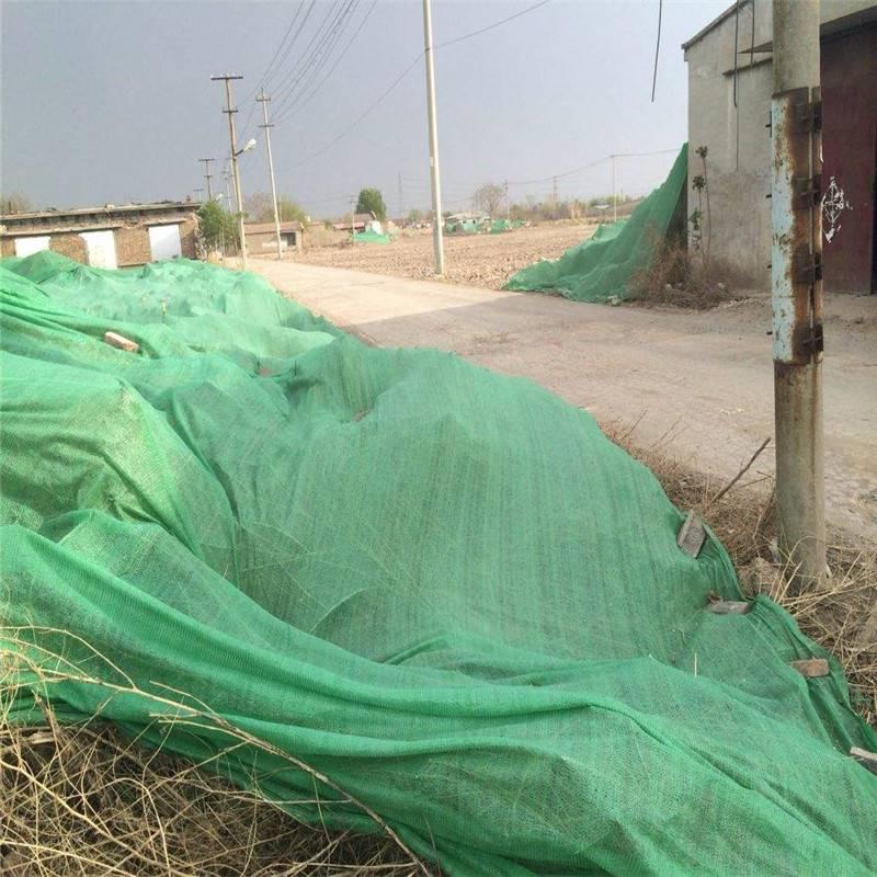 工地绿色盖土网 建筑用盖土网 工地防尘网