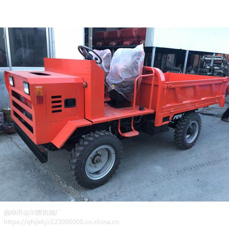 信誉厂家四轮拖拉机 价格美丽的运输四不像 适合山区运输四不像