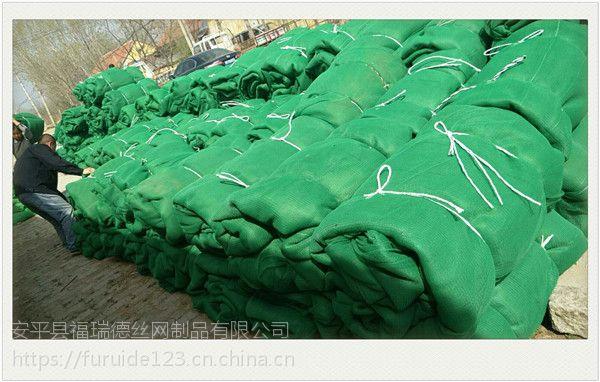 福瑞德 6*30米煤场绿色阻燃防尘网批发联系:15131879580