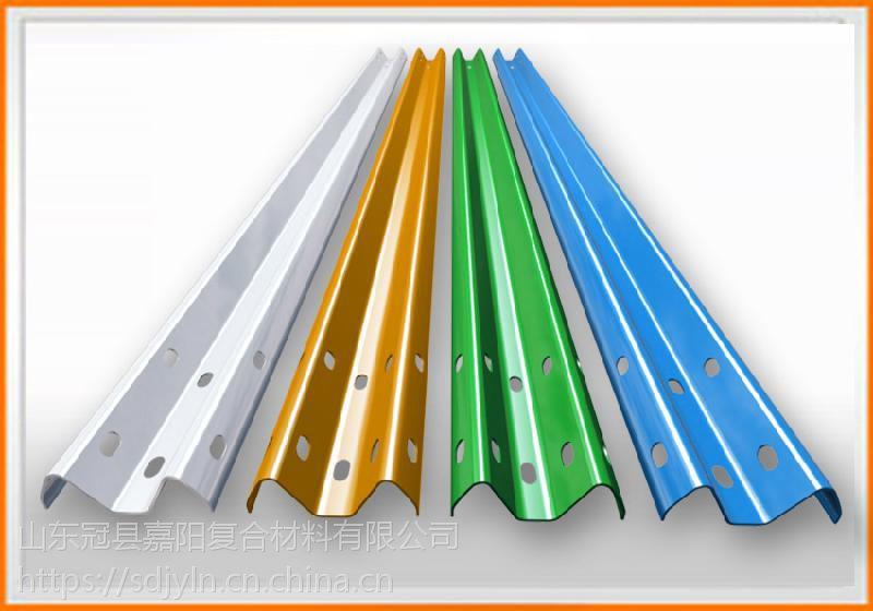 道路护栏板厂家直供,护栏板喷塑,护栏板定制,护栏板配件烟台代理办事处