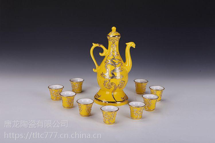 景德镇千火陶瓷高端礼品瓷 陶瓷自动酒具