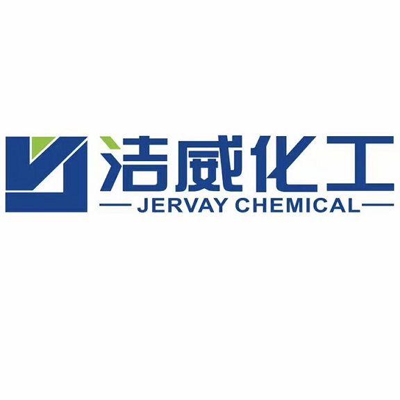 广东东莞高浓缩 无醛 消红光固色剂JS 处理后织物牢度明显改善 符合环保性能