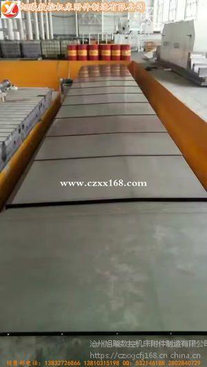 广州加工维修铣床/磨床/车床伸缩式导轨钢板防护罩机床护板热销|新闻动态-沧州旭曦数控机床附件制造有限公司