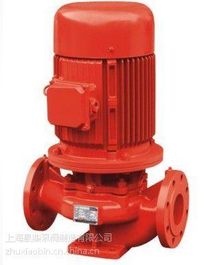 消防新规 XBD4.5/40-125L系列消防泵 智能控制柜