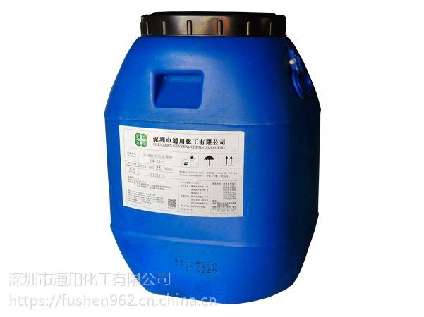 富深GW-2525 贴木皮胶,热压贴木皮只需一分钟,冷压半小时