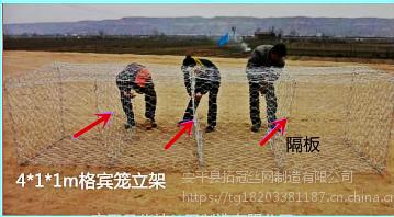 特别关注:云南华宁县格宾石笼供应商|云南格宾石笼|格宾石笼供应商