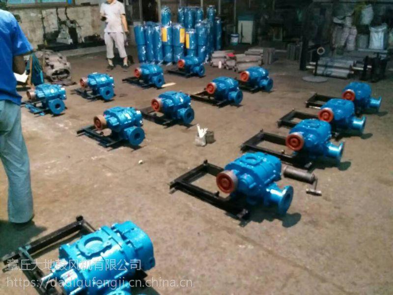 鼓风机厂家直销 污水处理风机 性价比高 质量保证