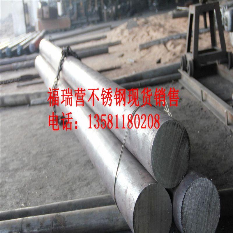 http://himg.china.cn/0/4_443_236306_800_800.jpg