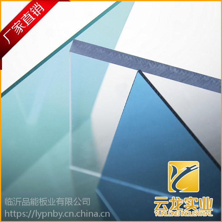 山东潍坊厂家生产pc5mm透明草绿色耐力板 隔热隔音性能阻燃温度