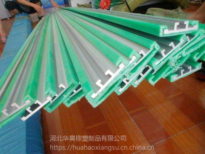 供应大C铝轨护栏小c护栏 链式输送机配件 大量现货塑料护栏3m一支