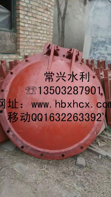 http://himg.china.cn/0/4_443_236826_451_800.jpg