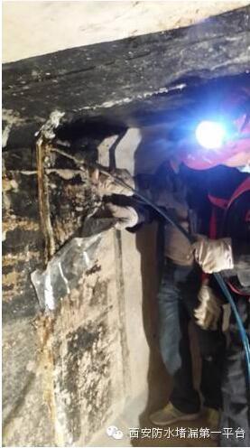 西安地下室防水堵漏工程公司