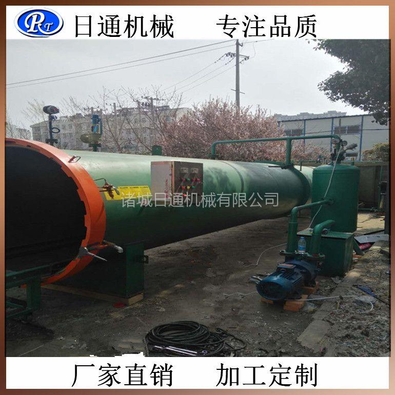 木材防腐罐生产厂家 木材碳化干燥罐价格