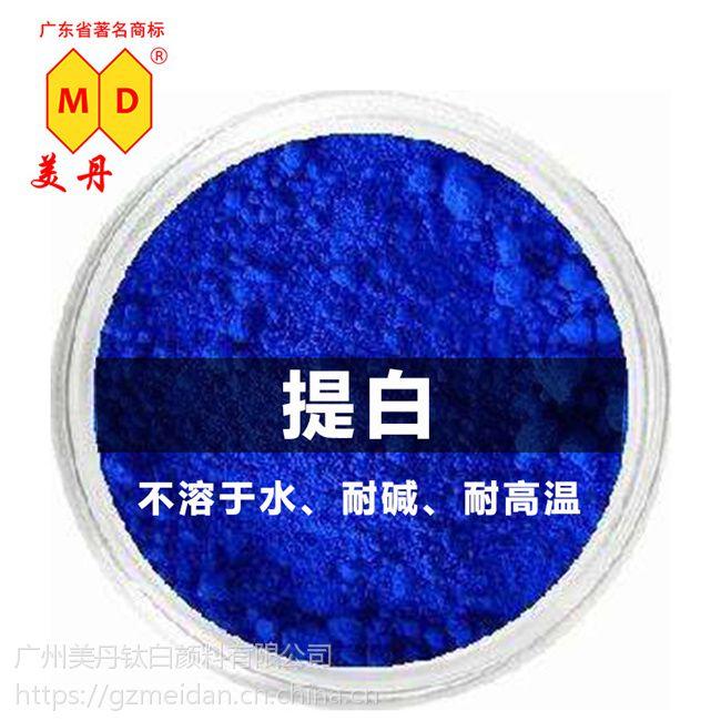 颜料群青462批发厂家批发 山东龙口双龙群青蓝 ultramarine blue