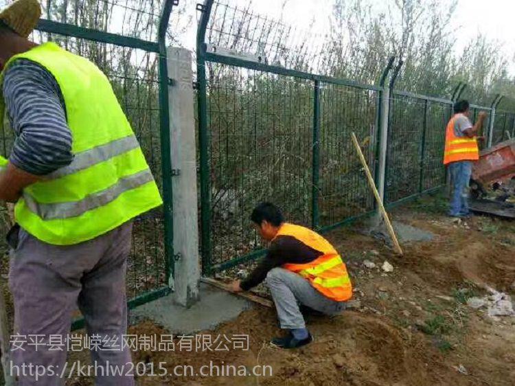 恺嵘铁路防护栅栏 浸塑高铁护栏网厂家