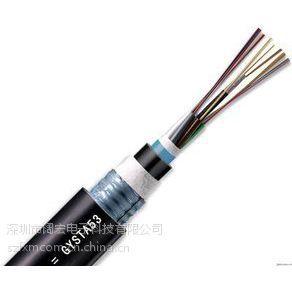 汉维4芯单模光纤光缆 深圳代理商