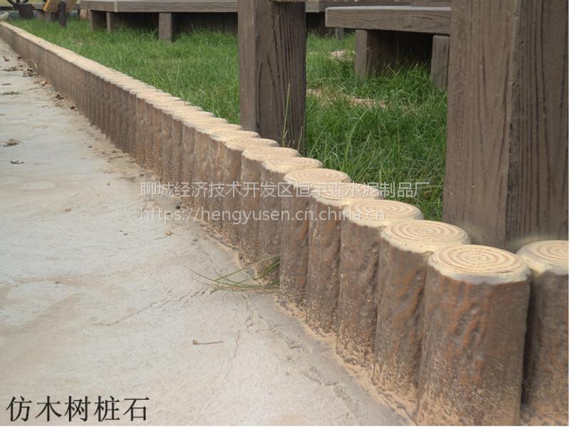 山东济南2018水泥仿树桩栅栏 仿木路沿石厂家
