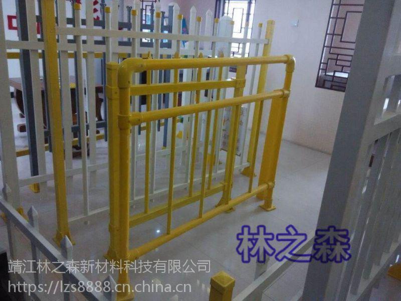 防腐玻璃钢护栏价格 玻璃钢绝缘围栏