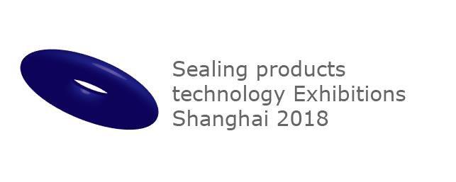 2018上海国际密封件展览会