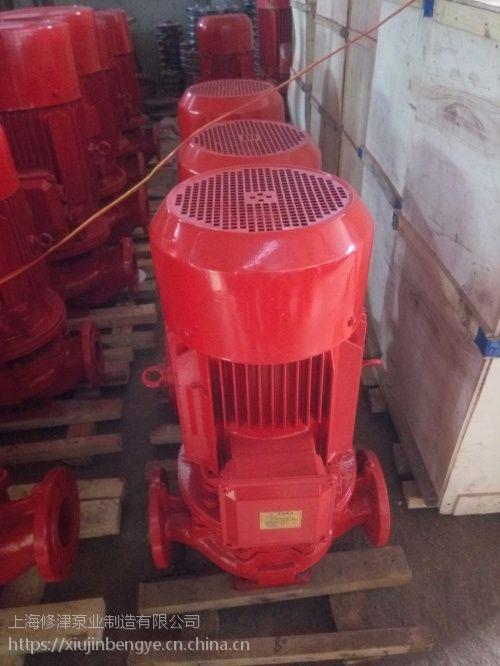 珠海直销室内消火栓泵XBD21/40-80L-HY恒压切线泵