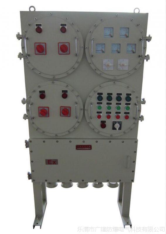 锅炉房防爆综合配电柜 锅炉房防爆电源柜厂家定制