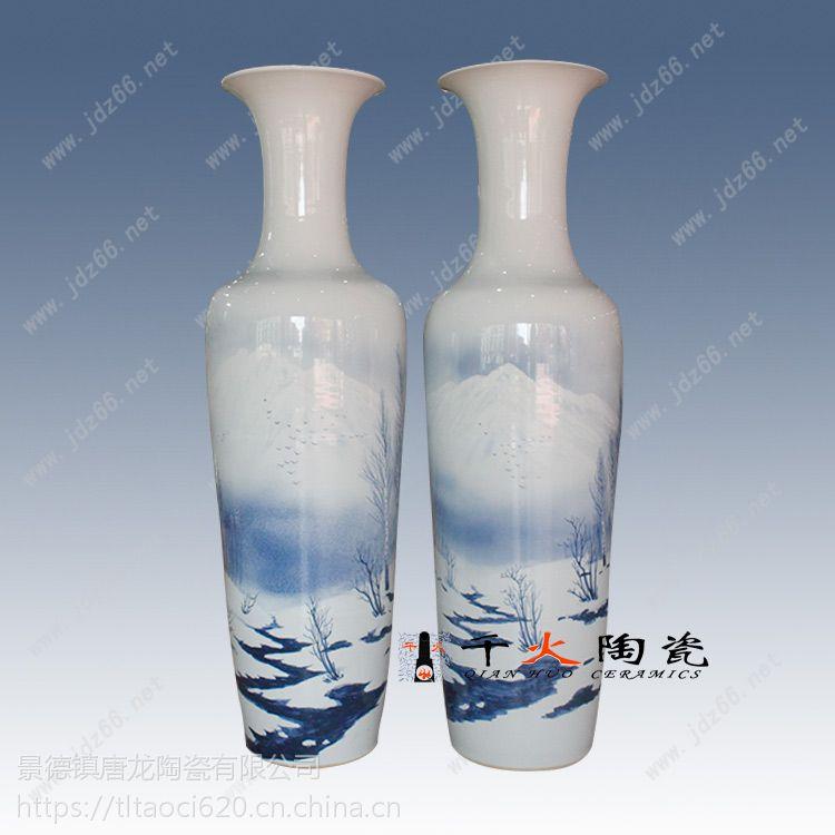 新房乔迁陶瓷大花瓶 景德镇陶瓷大花瓶厂家直销