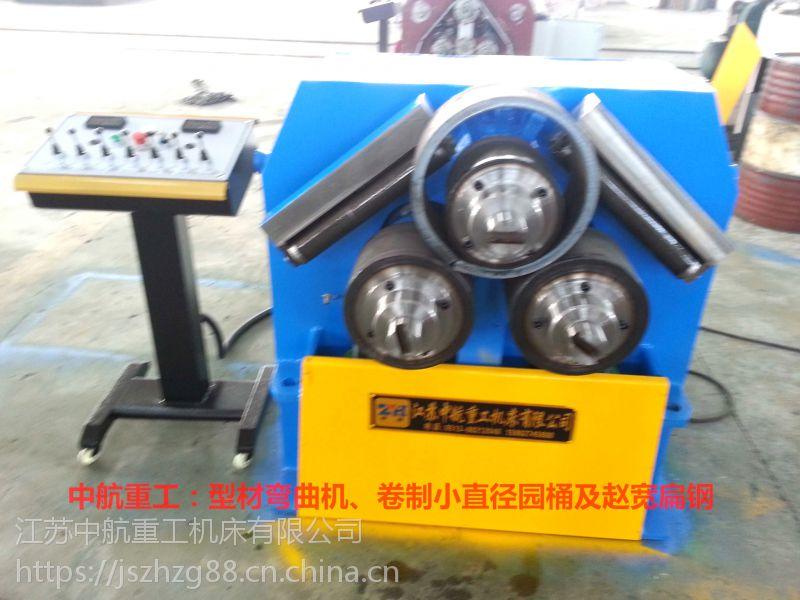 厂家供应中航全新体积小 功能齐ZH-3钢结构建筑型材专用型弯曲机